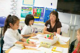 Meet the Teach: Judy Koseki